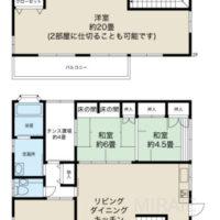 6LDK、土地263.62㎡(約79.74坪)、建物181.02㎡(約54.75坪)のゆとりある家